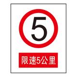 Forbidden signs -2-33