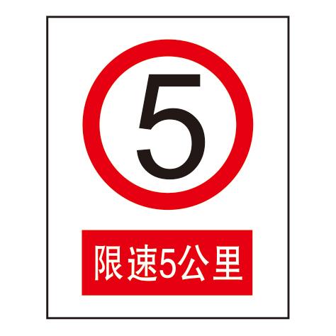 Forbidden signs-2-33