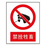 Forbidden signs -2-2