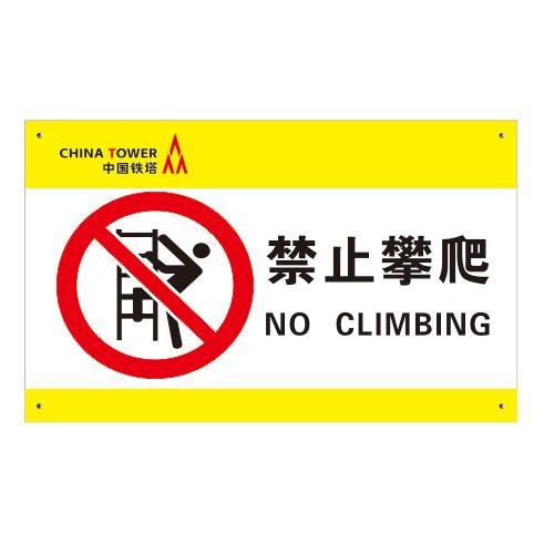 Tower company safety logo-14-9