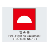 Fire safety signs -9-10