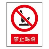 Forbidden signs -1-39