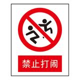 Forbidden signs -2-21