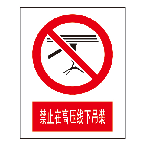 Forbidden signs-1-23