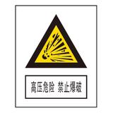 Warning signs -3-30