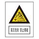 Warning signs-3-30