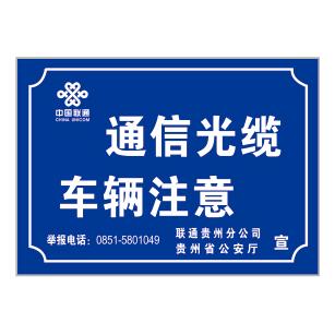 Unicom security logo-14-15