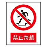 Forbidden signs-1-4