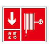 Fire safety signs -9-2