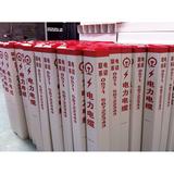Standard pile warning tube-34-5