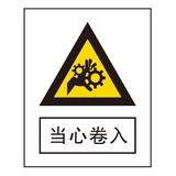 Warning signs-3-8