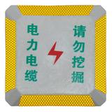 High strength grade reflective nylon PVC -25-6