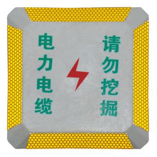 High strength grade reflective nylon PVC-25-6