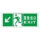Luminous emergency evacuation signs-18-4