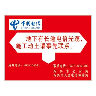 Telecommunications/Unicom security logo-14-17