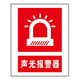 Fire safety signs-9-9
