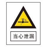 Warning signs -3-24