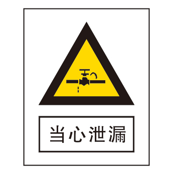 Warning signs-3-24