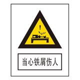 Warning signs -3-34