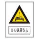 Warning signs-3-34