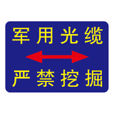 Attached signs-20-5