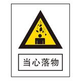 Warning signs -3-22