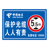 Telecommunications security logo-14-12