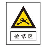 Warning signs -3-40