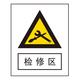 Warning signs-3-40