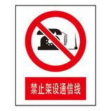 Forbidden signs -1-25
