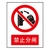 Forbidden signs -2-36