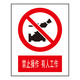 Forbidden signs-1-33