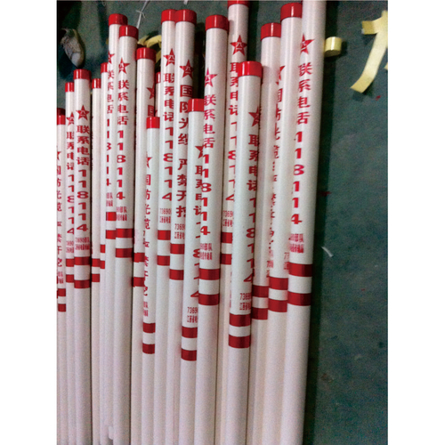 Standard pile warning tube-33-4