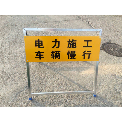 Safety facilities-22-3