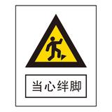 Warning signs -3-26