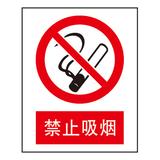 Forbidden signs-1-2