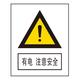 Warning signs-3-3