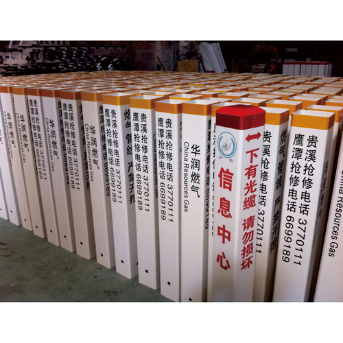 Standard pile warning tube-34-1