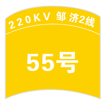 Rod number plate-6-15