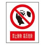 Forbidden signs -2-11