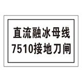 Substation logo -10-17