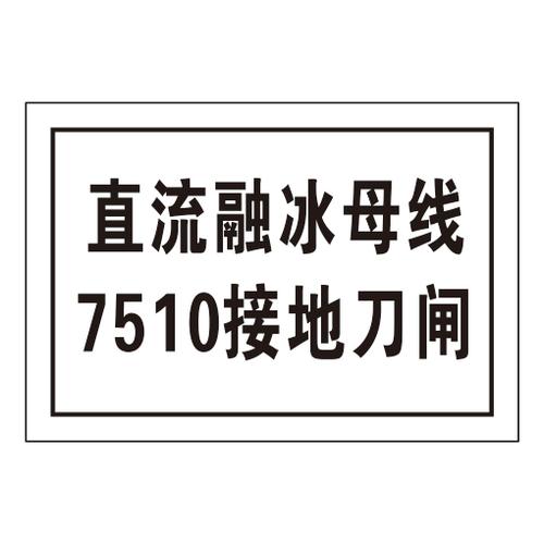 Substation logo-10-17