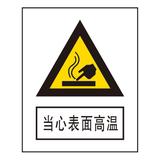 Warning signs -4-1