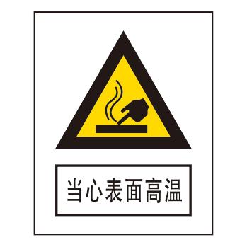 Warning signs-4-1