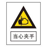Warning signs -4-8