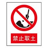 Forbidden signs -1-31
