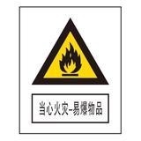 Warning signs -3-17