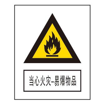 Warning signs-3-17