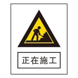 Warning signs-3-16