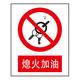 Forbidden signs-2-41